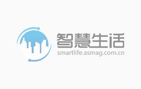 东莞移动开启无线城市数字化生活新时代